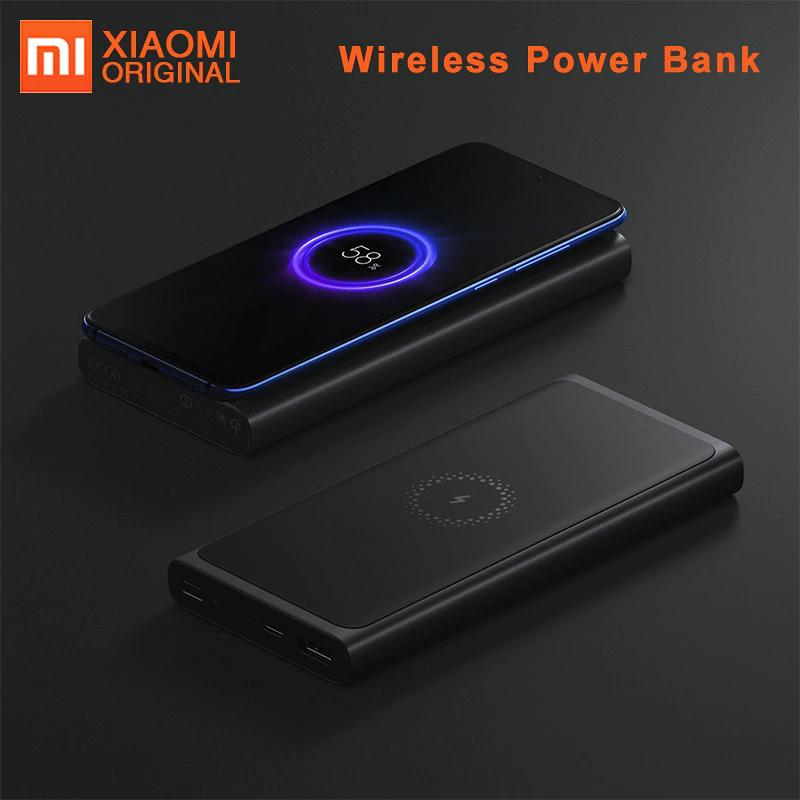 ¡Xiaomi PowerBank 10000mAh y carga inalámbrica QI sólo 24€! Envío gratis