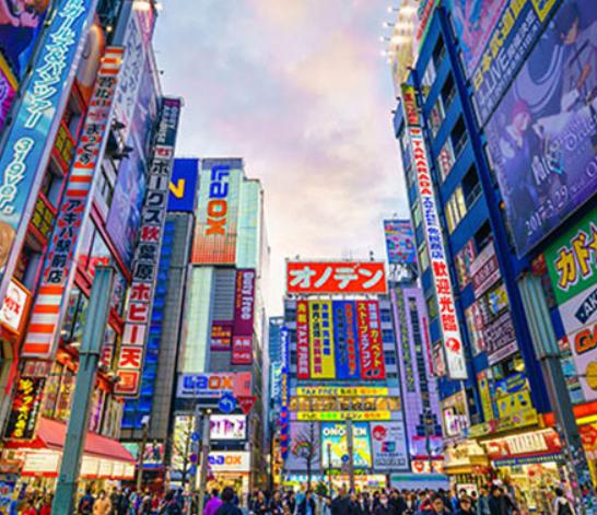 Vuelo (ida y vuelta) Paris - Tokio solo 267€