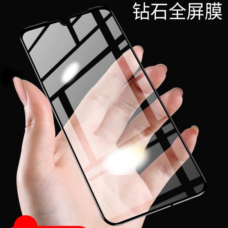 Protector de pantalla de vidrio para Xiaomi Redmi Note 7 con Envío Gratuito