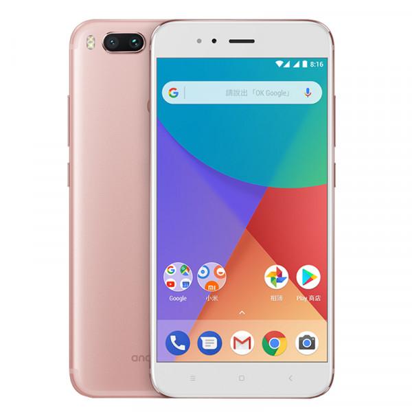 Xiaomi Mi A1 4GB/32GB Rosa