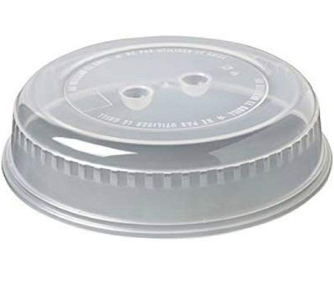 Tapa para Microondas (Producto Plus)