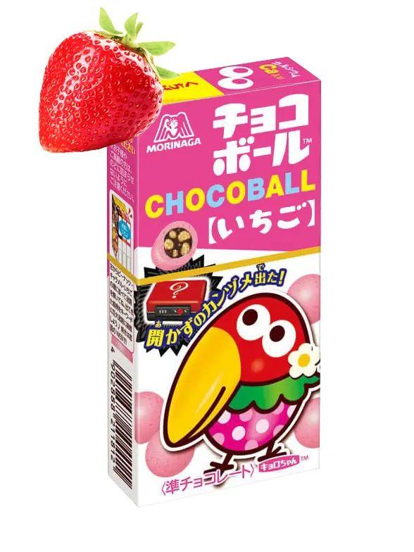 Galletas sabor fresa