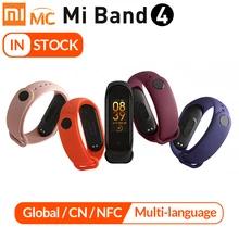 GRATIS Xiaomi Mi Band 4 - Para los más rápidos