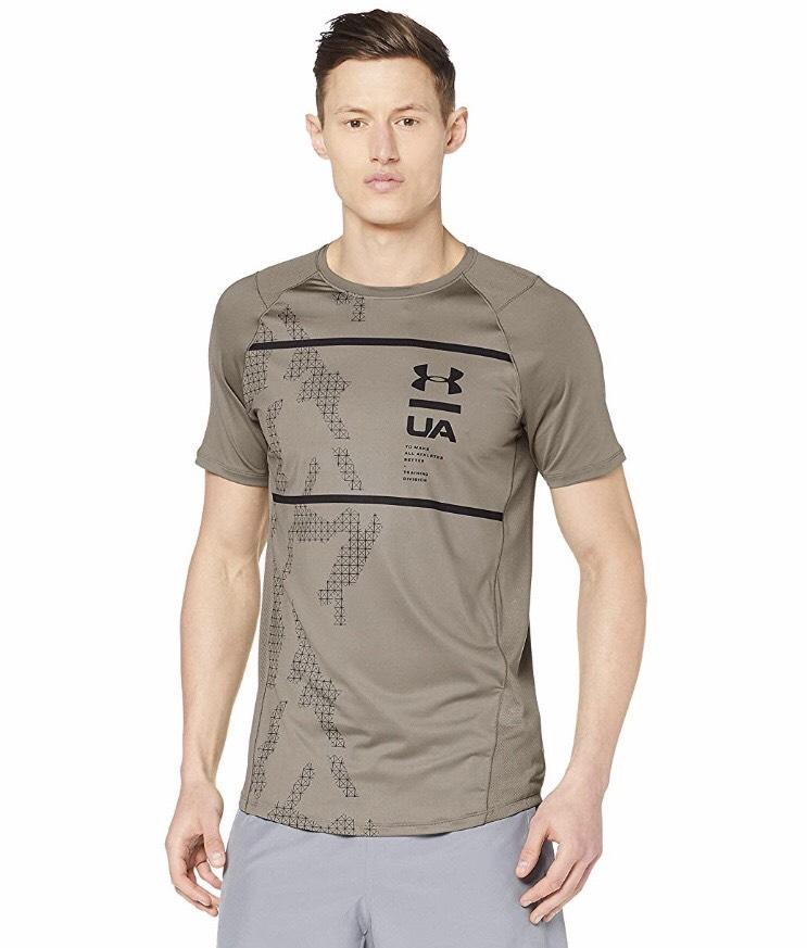 Camiseta Técnica Under Armour Marrón