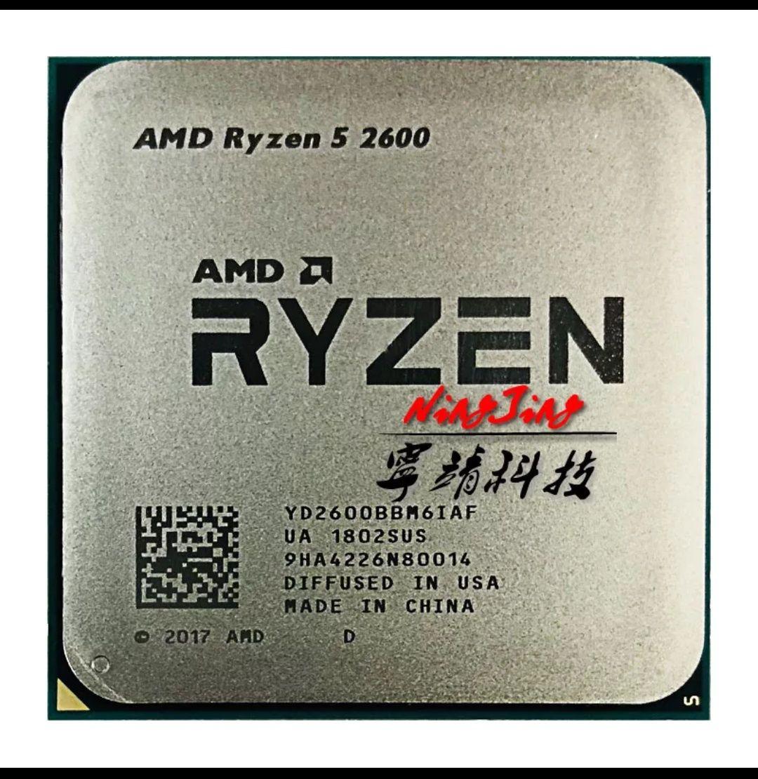 Ryzen 5 2600 desde china .