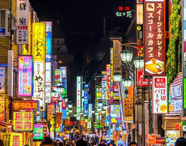 NOV/DIC Japon 599€/p= 7 noches en hotel fabuloso + vuelos de ida y vuelta