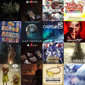 DLC gratis:Code Vein, Dragon Ball, Dark Souls, My hero ones (Bandai Namco)
