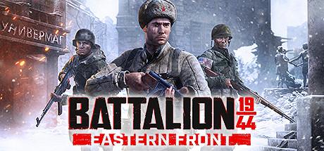 Battalion 1944 GRATIS el fin de semana del 3 al 7 de Octubre y a 50% de descuento