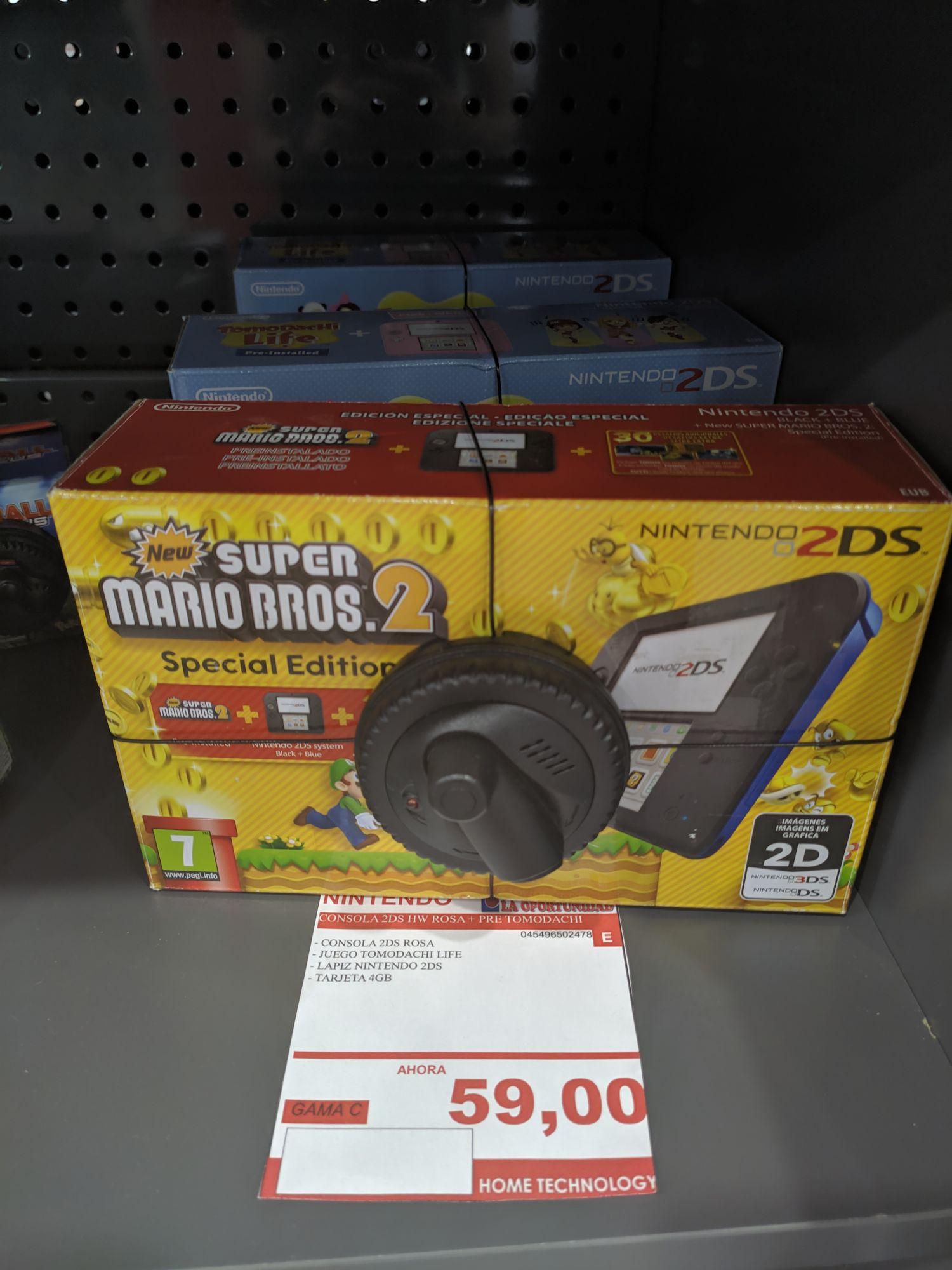 Nintendo 2DS en La Oportunidad de Lucena (Córdoba)