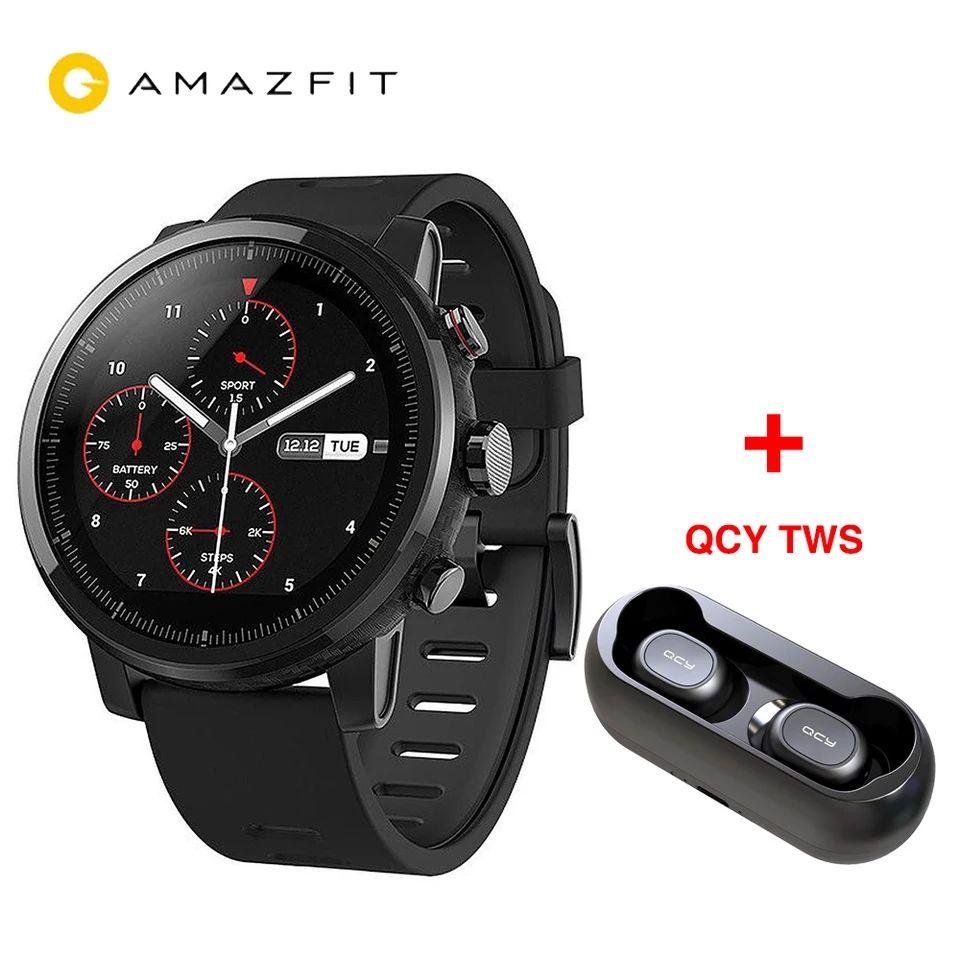 AMAZFIT Stratos + QCY TWS