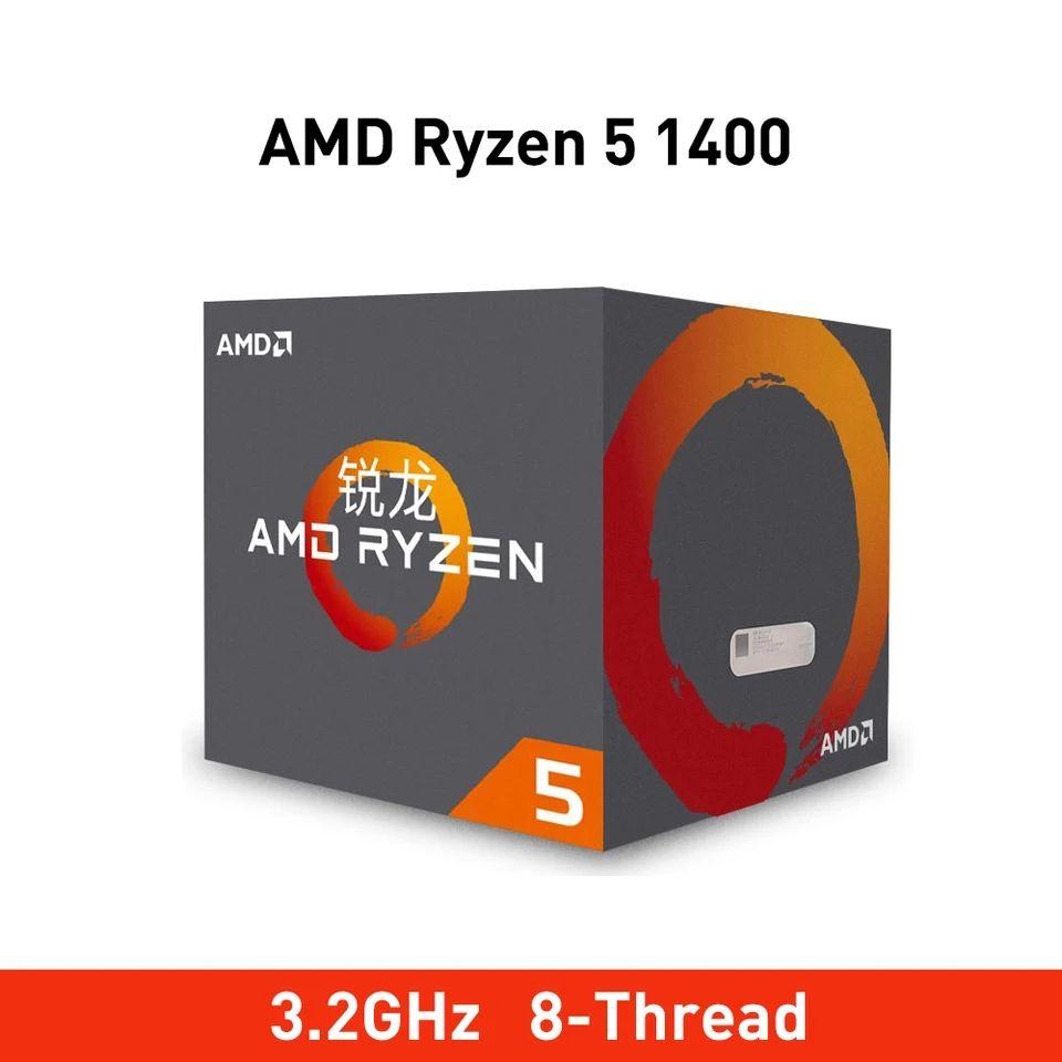 Ryzen 5 1400 BOX (incluye disipador)