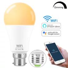 Bombilla LED inteligente 15w blanca