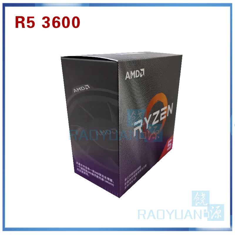 Ryzen 3600 nuevo a 183€ en Aliexpress