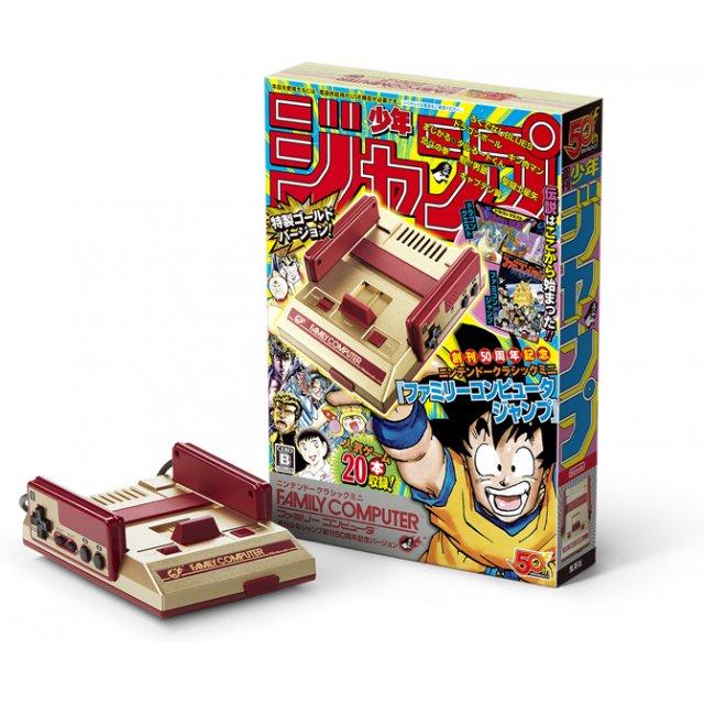 Nintendo Classic Mini Famicom Shonen Jump Version