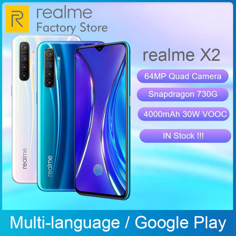 REALME X2 8GB/128GB - GLOBAL ROM