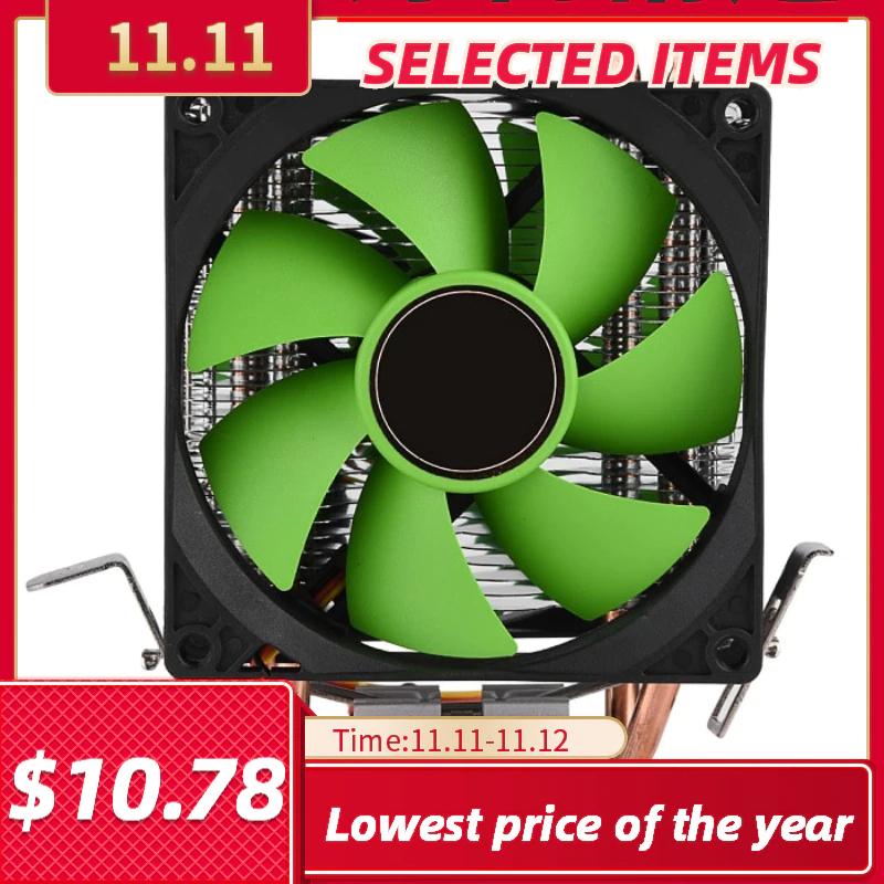 11.11: Disipador con doble ventilador 3g de pasta térmica a PRECIO DE RISA