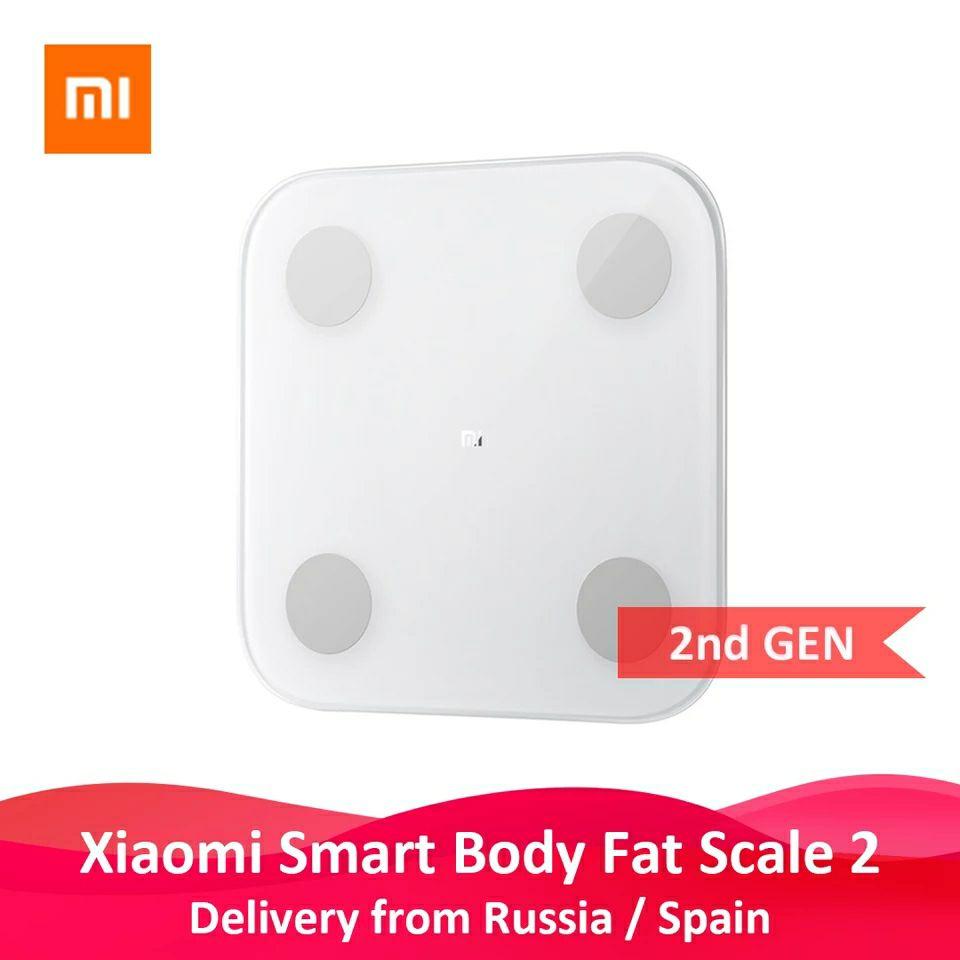 Báscula Xiaomi Smart Body Fat Scale 2