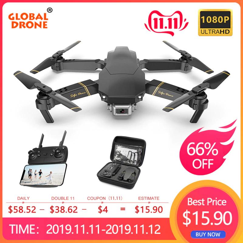Global Drone EXA 480P