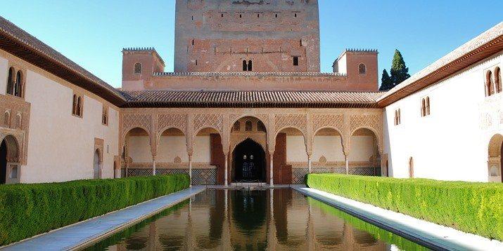 Alhambra gratis 16 noviembre