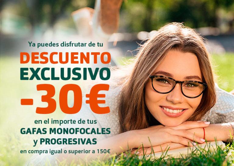30€ de descuento en +Visión