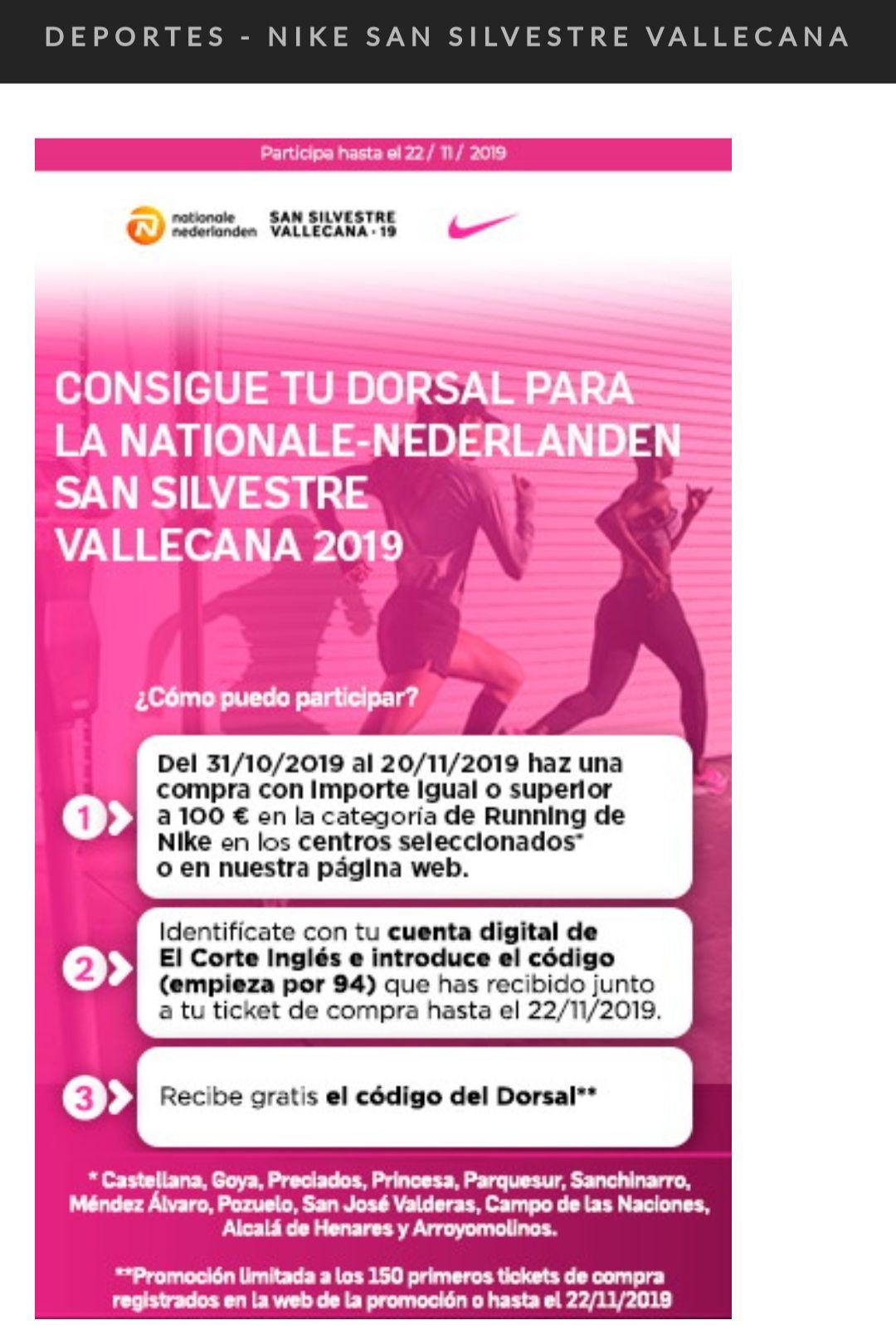 Dorsal San Silvestre Vallecana gratis - Gasto min. de 100€