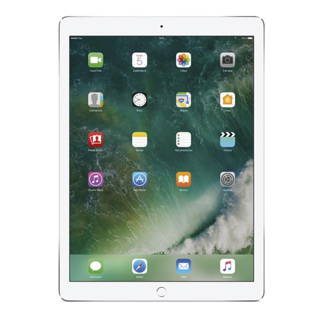 1408 iPads reacondicionados en El Corte Inglés
