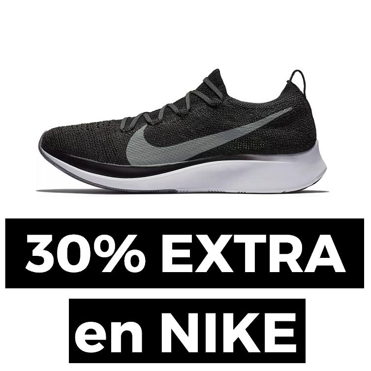 Black Friday Nike: 30% EXTRA en sus productos rebajados