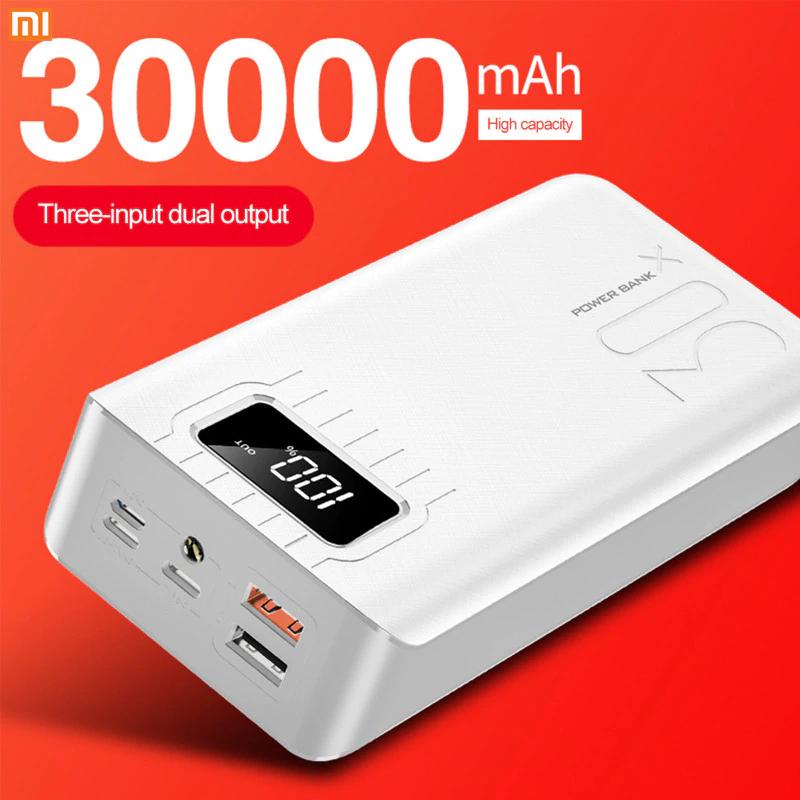 Power bank xiaomi 30000