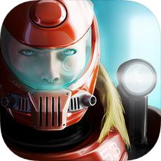 iOS: Xenowerk (gratis)