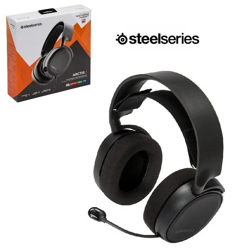 Auriculares SteelSeries Arctis 3