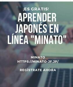 MInato: Varios Cursos de japonés gratuitos (Japan Foundation)