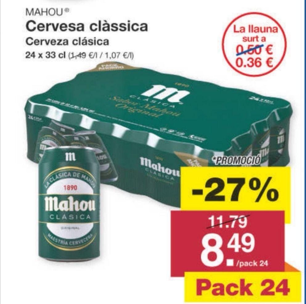 Pack de 24 latas cerveza clásica MAHOU. Desde el 23 de Diciembre.