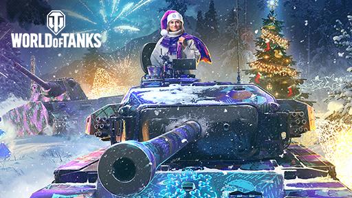 Twitch Prime: Paquete de provisiones Lima y carro Captured King Tiger