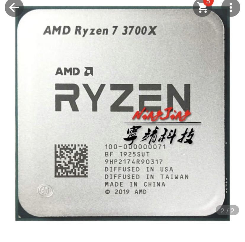 Ryzen 3700x