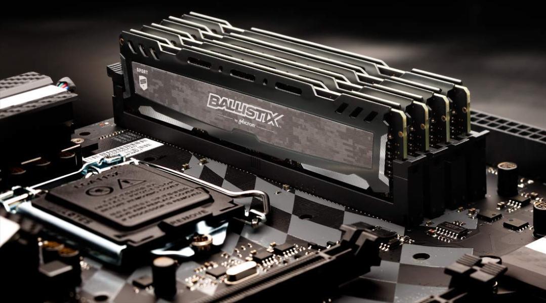 Crucial Ballistix 3200 MHz DDR4 8 Gb