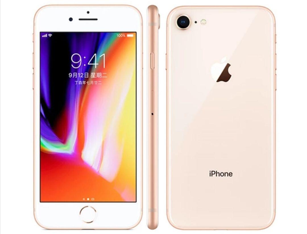 Iphone 8 (Precio con cupón 9€)