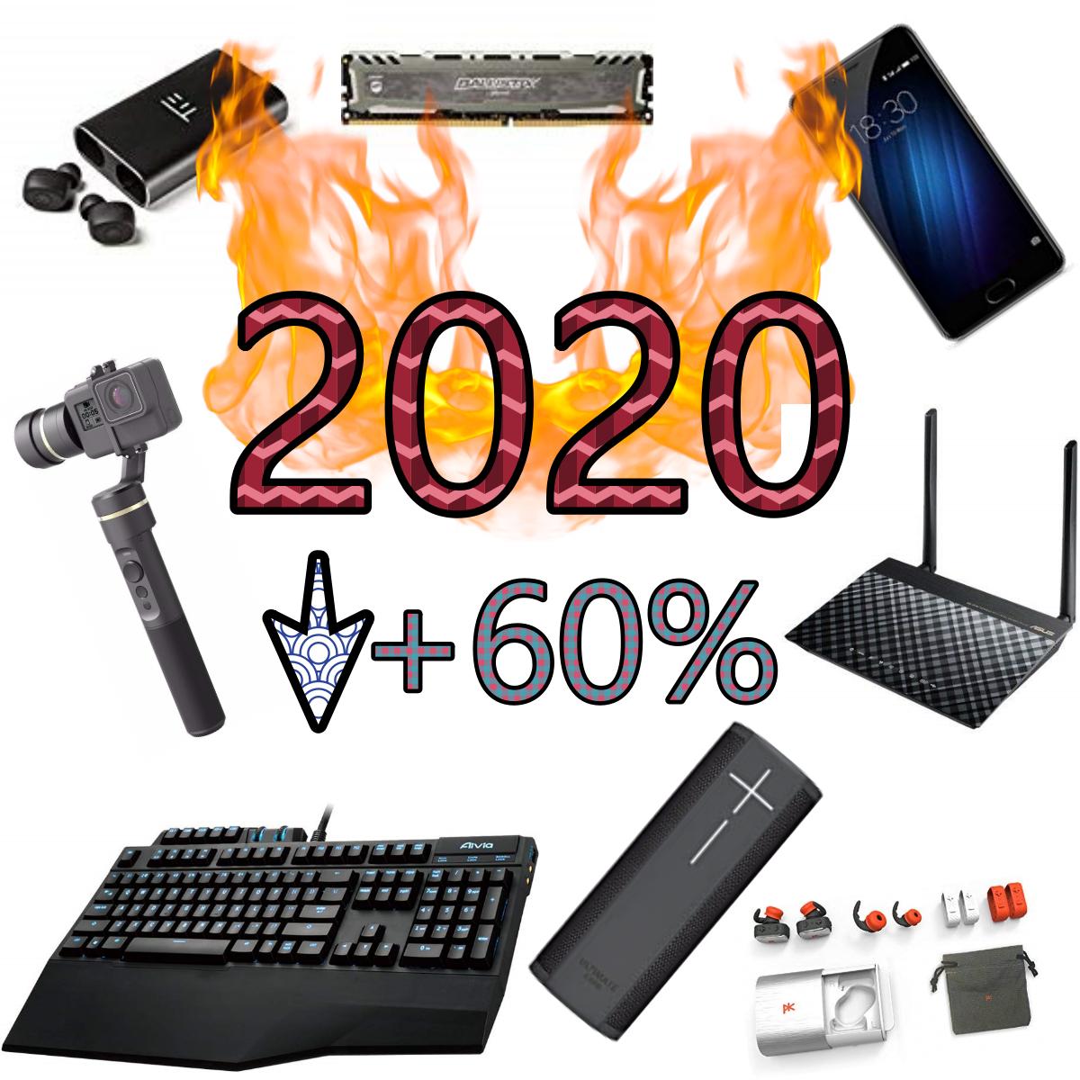 """[+60%DTO. ReacoCopilación TECH] 17 Productos """"PREMIUM"""" MB/CN AmazonWh para empezar 2020 con Descuentazo"""