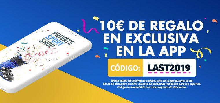 10€ gratis en la app de Private Sport Shop - Mínimo de 50€