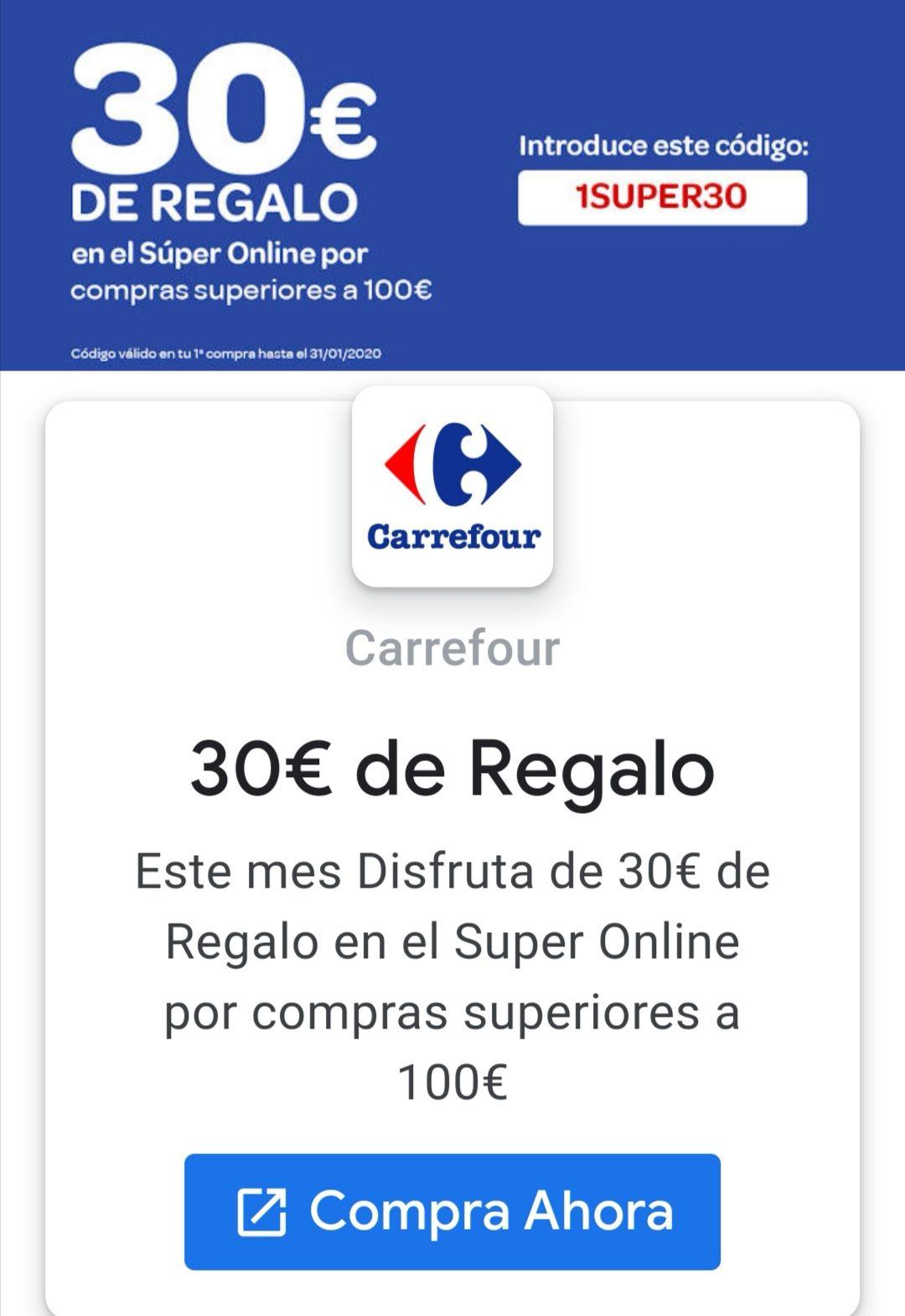 CARREFOUR CÓDIGO DESCUENTO DE 30€
