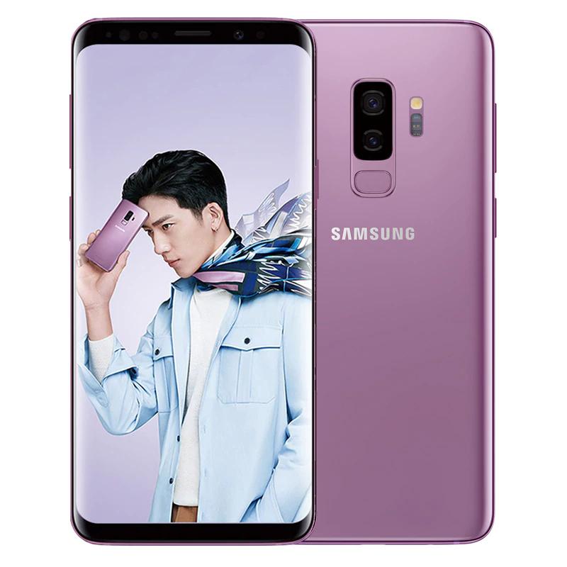 AliExpress: Samsung Galaxy S9 Plus (DHL INCLUIDO)