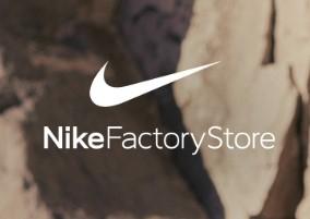 30% EXTRA en tiendas Nike Factory