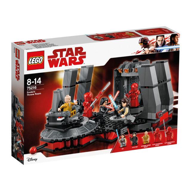 Sala del trono de Snoke Lego Star Wars