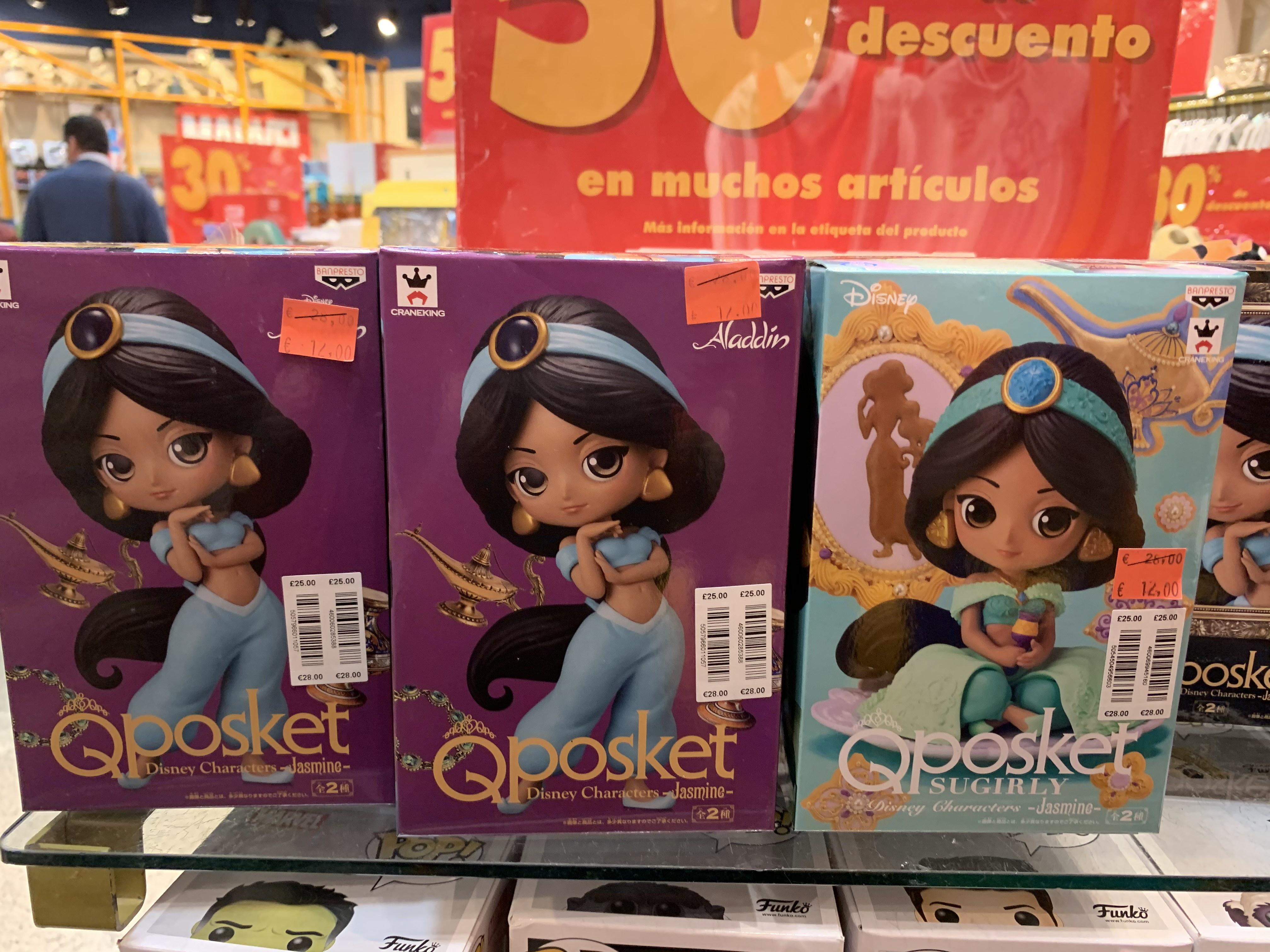 Figura premium DISNEY Qposket- Jasmine (Disney Murcia)