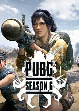 Nuevo pase de temporada PUBG