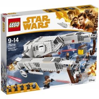 LEGO ST HAULER STAR WARS