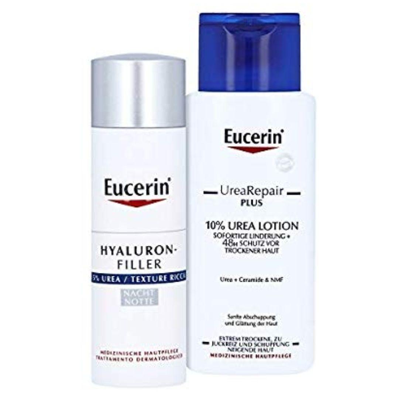 Eucerin Hyaluron-Filler - Textura rica en crema antiarrugas de noche, 50ml