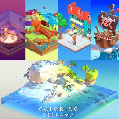 Libro de colorear en 3D (Android)