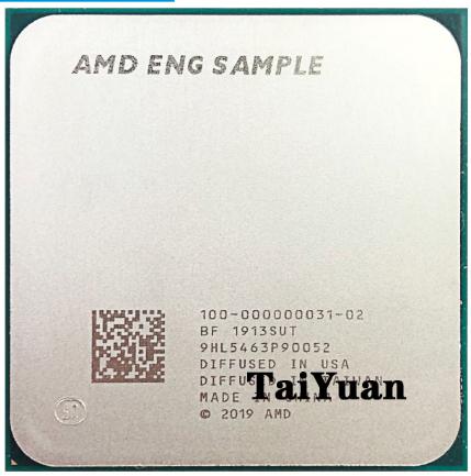 AMD Ryzen 5 3600 (versión de ingeniería)