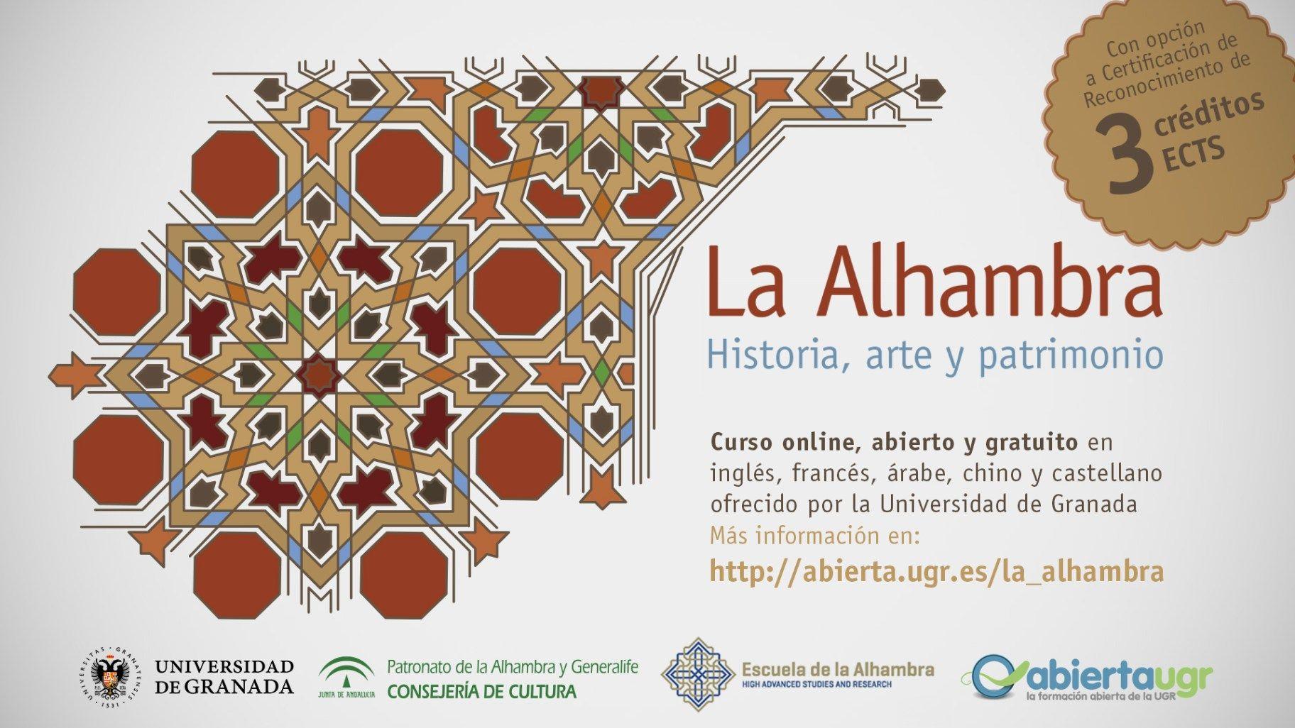 Curso gratuito sobre la Alhambra de la Universidad de Granada, UGR