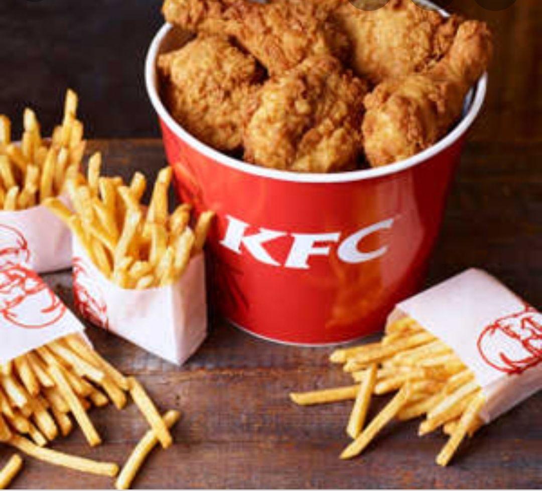 Recopilatorio Cupones KFC